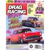 Drag Racing, December 1988