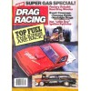 Cover Print of Drag Racing, March 1986