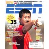 Cover Print of ESPN, March 12 2007