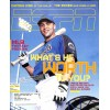 Cover Print of ESPN, March 14 2005