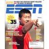 ESPN, March 12 2007