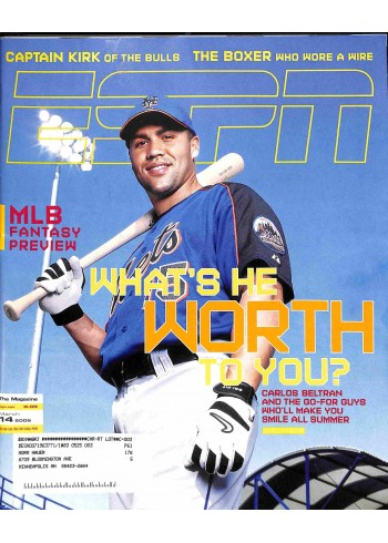 ESPN, March 14 2005