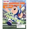 ESPN, September 12 2005