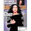 Cover Print of Entertainment Weekly, April 23 1999