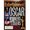 Cover Print of Entertainment Weekly, April 5 1996