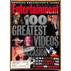 Cover Print of Entertainment Weekly, August 4 1995
