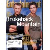 Cover Print of Entertainment Weekly, December 9 2005