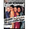 Cover Print of Entertainment Weekly, July 17 1998