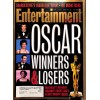Entertainment Weekly, April 5 1996