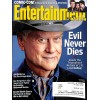Entertainment Weekly, July 27 2012