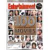Entertainment Weekly, September 24 1999