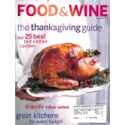Food and Wine, November 1999