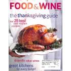 Food and Wine, November 1999