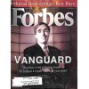 Cover Print of Forbes, February 8 1999
