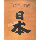Cover Print of Fortune, April 1944