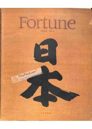 Fortune, April 1944