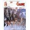 Cover Print of Fur-Fish-Game, December 1996