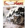 Fur-Fish-Game, November 1990