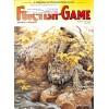 Cover Print of Fur-Fish-Game, November 1994