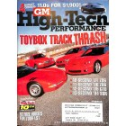 Cover Print of GM High Performance, July 2006