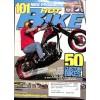Cover Print of Hot Bike, 2004