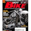 Cover Print of Hot Bike, 2007