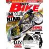 Cover Print of Hot Bike Magazine, 2007