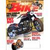 Cover Print of Hot Bike, 2007