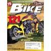 Cover Print of Hot Bike, June 2004
