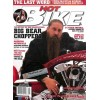 Cover Print of Hot Bike Magazine, March 2005