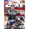 Cover Print of Hot Bike, May 2005