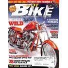 Hot Bike, 2007