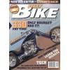 Hot Bike, February 2005