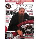 Hot Bike, March 2005