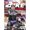 Hot Bike, May 2005