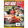 Cover Print of Hot Rod, August 1992