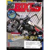 Cover Print of Hot Rod Bikes, June 2004