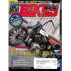 Hot Rod Bikes, June 2004