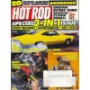 Hot Rod, August 1995
