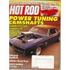 Hot Rod, July 1994