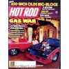 Hot Rod, March 1987