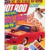 Hot Rod, March 1991