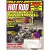 Hot Rod, May 1995