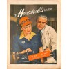 Cover Print of Household , April 1943