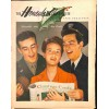 Household, December 1942