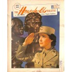 Household, July 1943
