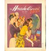 Household, May 1943