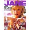 Cover Print of Jane Magazine, February 2004