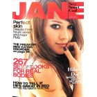 Cover Print of Jane, January 2007