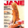 Cover Print of Jane, July 2005